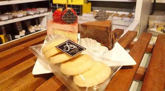 Angerique cake