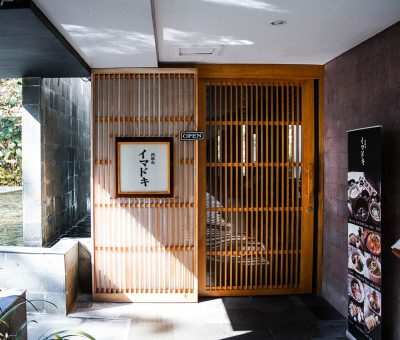 watermark hotel & spa bali Imadoki